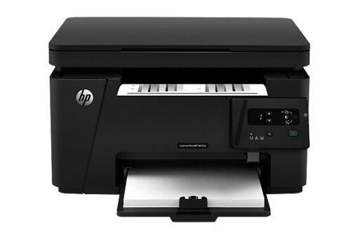 Máy in HP LaserJet Pro MFP M125a CZ172A
