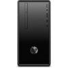 Máy tính để bàn PC HP 390-0011d 6DV56AA